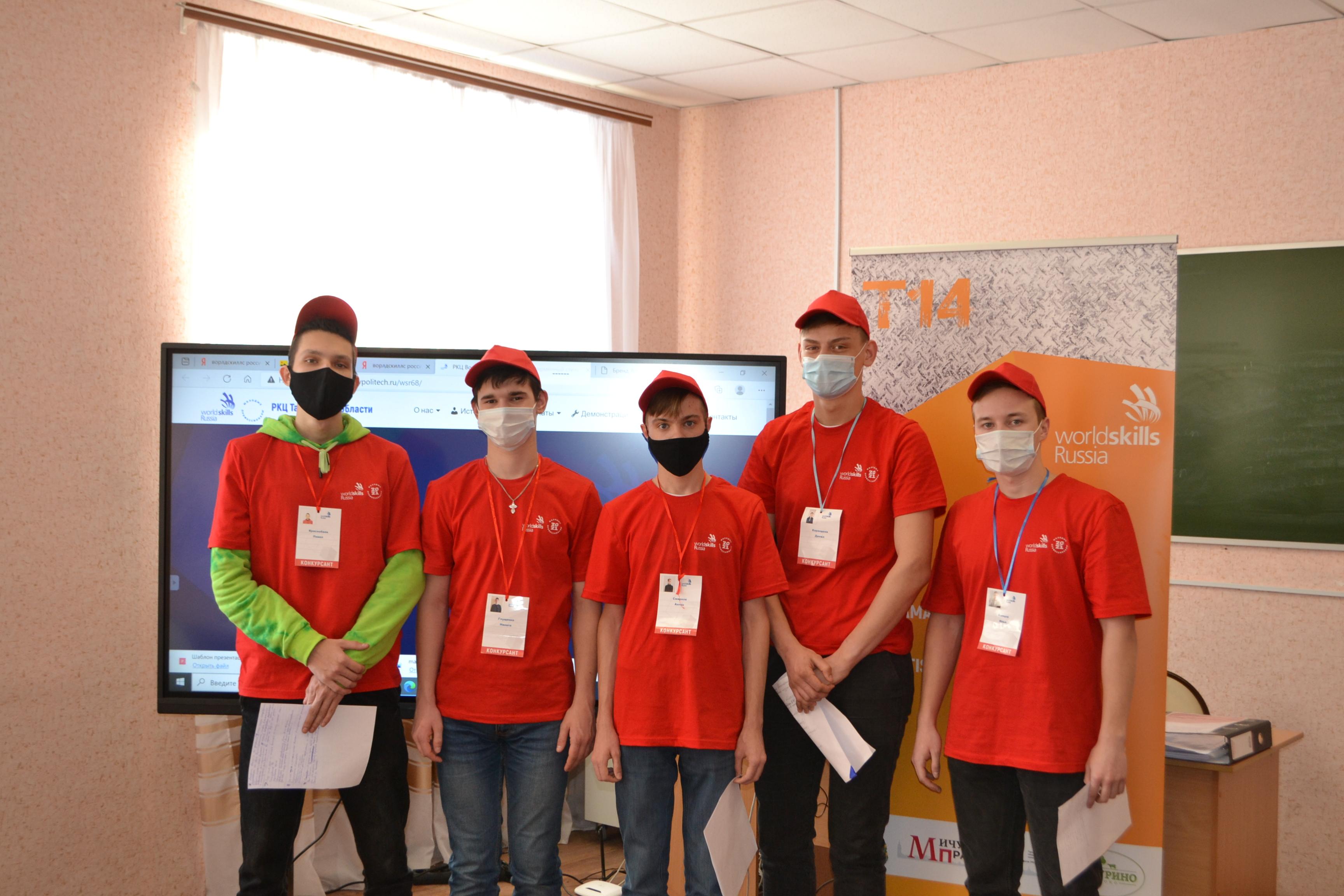 В мичуринских учреждениях среднего профессионального образования подвели итоги регионального чемпионата WorldSkills Russia