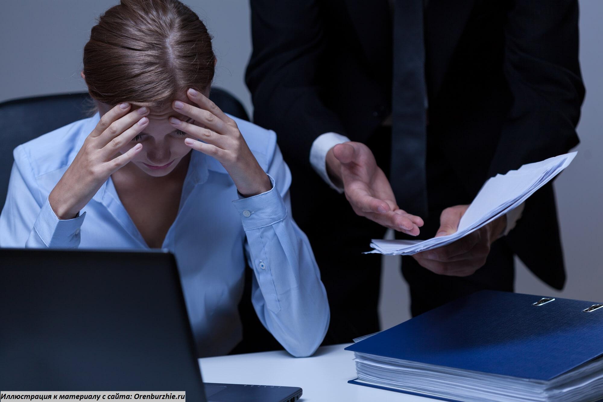 трудовые споры в суде увольнение