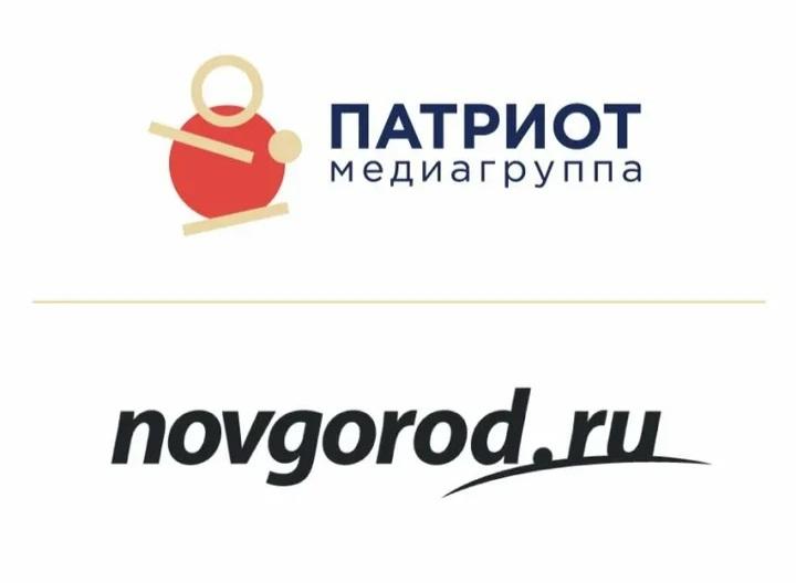 Медиагруппа «Патриот» и портал «Новгород.ру» объявили о начале сотрудничества