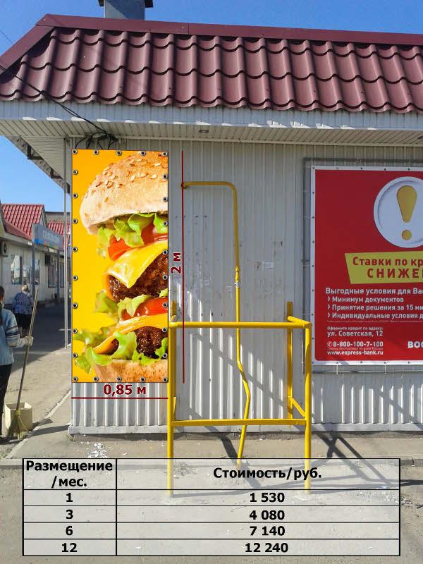 Рассказово)